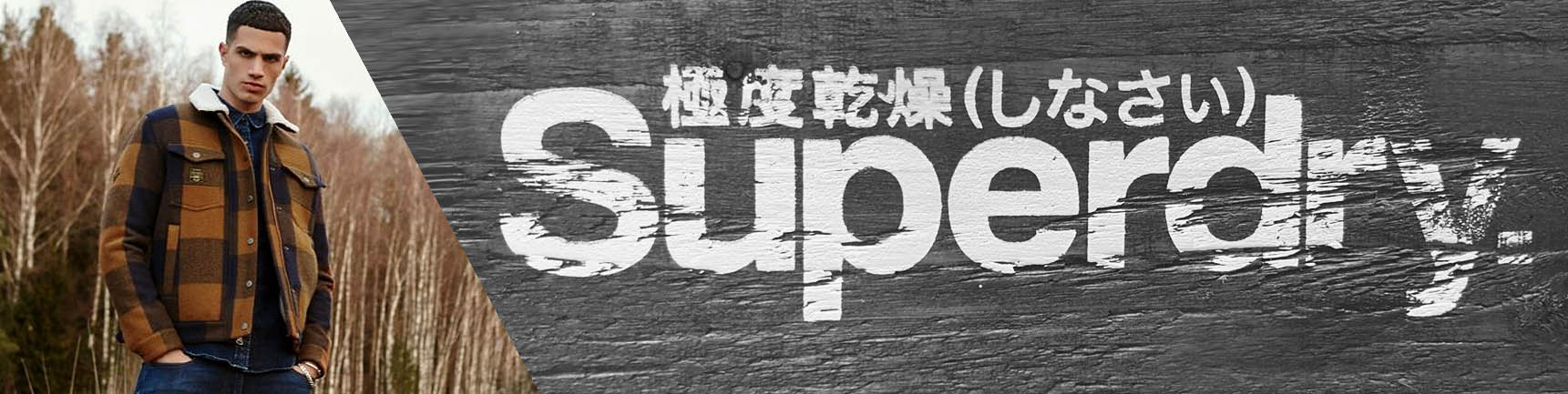 WC_banner-Superdry5