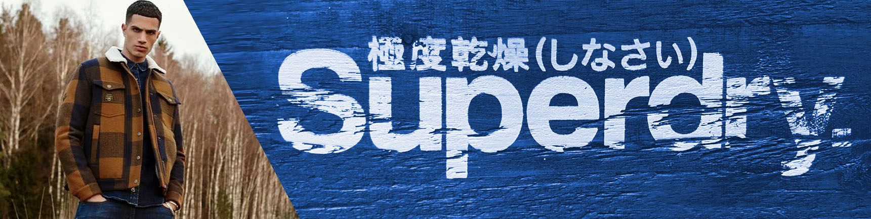 WC_banner-Superdry8